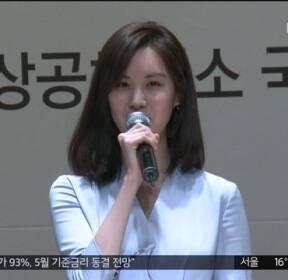 [투데이 연예톡톡] 소녀시대 서현, 통일교육 홍보대사 위촉 外