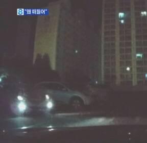 """""""내 집앞에서 떠들지 마""""..이웃 살해한 40대"""