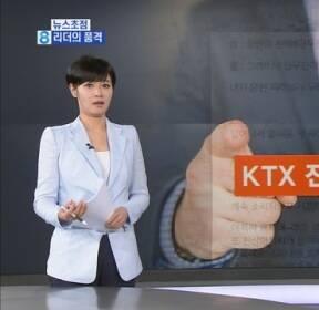 김주하의 5월 22일 뉴스초점-리더의 품격