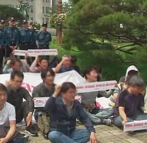 민주노총, '최저임금 개악 저지' 국회 기습 시위..14명 연행