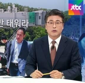 [김앵커 한마디] '북한, 애 좀 그만 태워라'