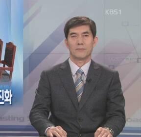 [뉴스해설] '美·中 무역전쟁' 일단 진화