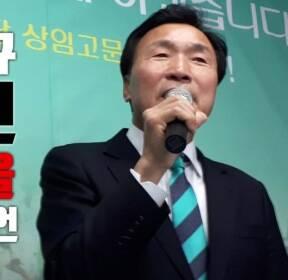 손학규, 송파을 출마 의사..공천 내홍 확산