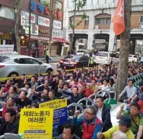 """성수동 모인 '구두장이'들..""""20년 동결된 공임비 올려달라"""""""