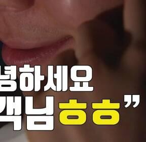 """[자막뉴스]  """"고객님, 은행인데요""""..능숙한 연기에 '현혹'"""