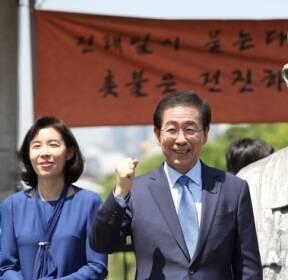 전태일 다리 위에서 노동공약 발표한 박원순
