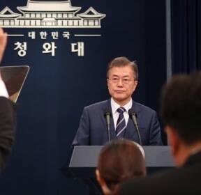 [현장연결] 문대통령, 2차 남북정상회담 결과 발표..질의응답