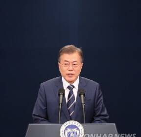 제2차 남북정상회담 결과 발표하는 문 대통령