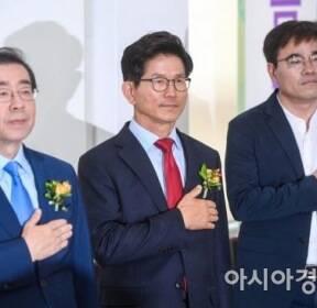 [포토] 국민의례하는 서울시장 후보들