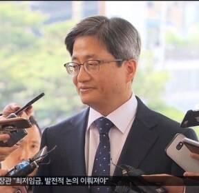 """김명수 """"'사법부 블랙리스트' 수사 의뢰도 고려"""""""