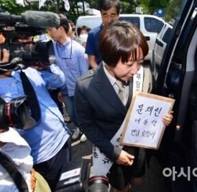 [포토]KTX 해고 승무원, 문재인 대통령에 면담 요청