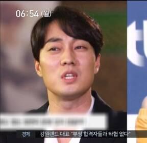 [투데이 연예톡톡] 소지섭·정인선, MBC '내 뒤에 테리우스' 호흡