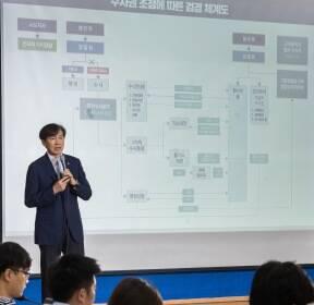 조국 靑민정수석 '수사권 조정에 따른 검·경 체계는..'
