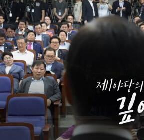 한국당 '마라톤 의총'..계파 갈등 폭발
