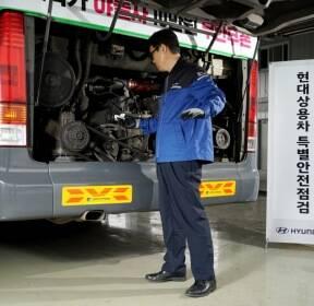 현대차, 전국 시내버스 특별 안전 점검 서비스 전개