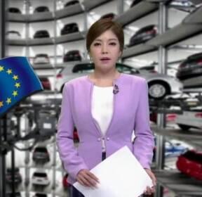 독일, EU-美간 '자동차 관세 폐지' 파격 제안