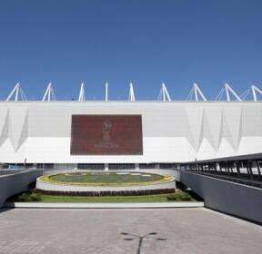 [슬라이드 포토] 한국-멕시코 경기 열릴 '로스토프 아레나'