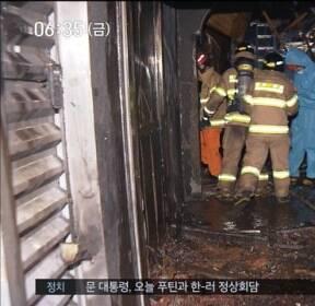 """""""군산 방화 용의자, 탈출 막으려 대걸레로 입구 막아"""""""