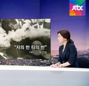"""[비하인드 뉴스] """"자의 반 타의 반"""" """"몽니""""..고 김종필이 남긴 어록"""