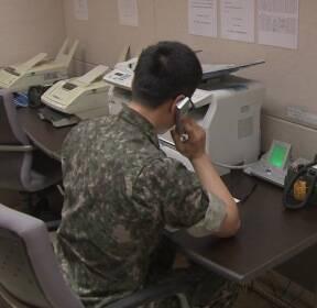 남북, 모레 軍 통신선 복원 실무 회담 개최