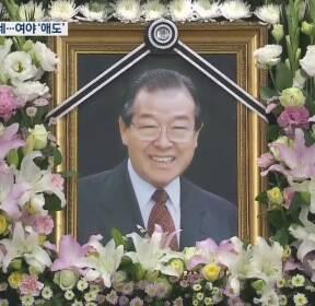 김종필 前 총리 별세..각계 인사 조문 잇따라
