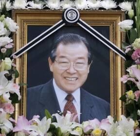 김종필 전 국무총리 빈소에 영정 사진