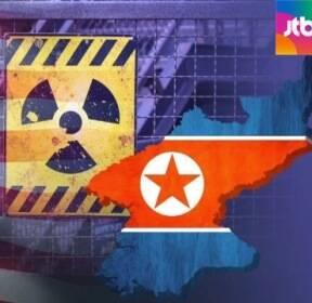미, 곧 북에 '비핵화 시간표' 제시..'이행 리스트' 내밀 듯