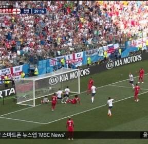 [월드컵-영상] '골 잔치' 잉글랜드, 파나마 6:1 대파