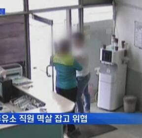 벽돌 휘두르며 '묻지마 폭행'..40대 조현병 환자 체포