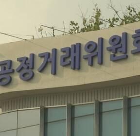 '29.9%의 꼼수' 총수일가 몰아주기는 현재 진행형