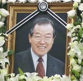 [주영진의 뉴스브리핑] 3金 시대, 역사의 뒤안길로..김종필 전 총리 별세