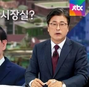 [김앵커 한마디] '옥탑방 서울시장실?'