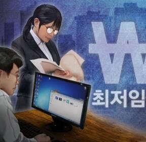 """최저임금 후폭풍..민주 """"제도보완"""" vs 야권 """"재심의"""""""