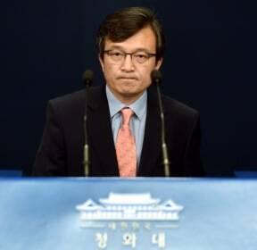 [서울포토] 김의겸 靑 대변인, 계엄령 문건 관련 대통령 지시상항 발표