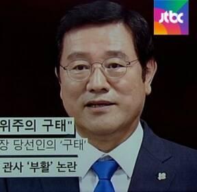 [Talk쏘는 정치] 권위주의 산물? 단체장 '관사' 존폐 논란