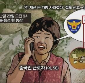 """[김은혜의 사회 이슈] """"전 재산 들었는데"""" 멜론농장에서 없어진 가방..과연 누가 범인?"""
