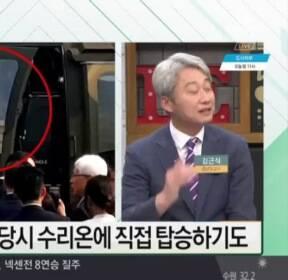 해병대 마린온 추락 CCTV 공개..원인 조사 중