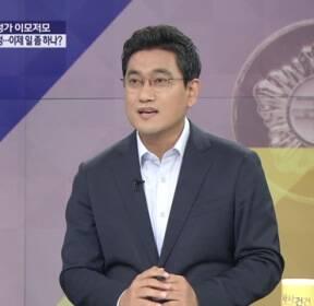 """[여의도 사사건건] 오신환 """"조국 민정수석 너무 많이 등장"""""""