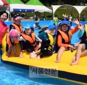 [서울포토] '안양천생태공원 어린이 물놀이장'에 놀러오세요