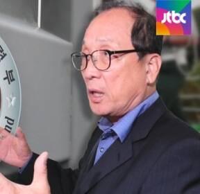 """장영달 """"기무사, 해체하고 새로 시작해야 하는 수준"""""""