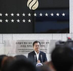 [포토사오정] 문재인 대통령 취임 후 처음으로 국정원 찾아..