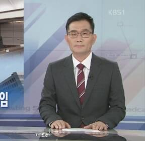[뉴스해설] 세월호 참사 국가책임