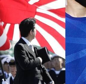"""'나치기'는 안 되고 '욱일기'는 되고?..""""일본만 문제가 아냐"""""""