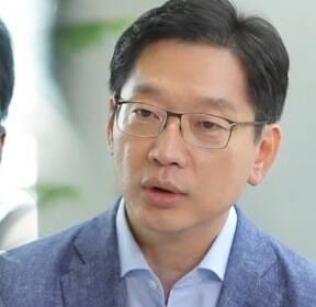 """[시사 안드로메다] 김경수 """"홍준표의 '채무제로'는 도민에 대한 사기극"""""""