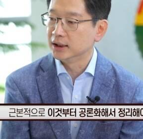 """[시사 안드로메다] 김경수 """"포털 사이트 뉴스 인링크 방식부터 바꿔야"""""""
