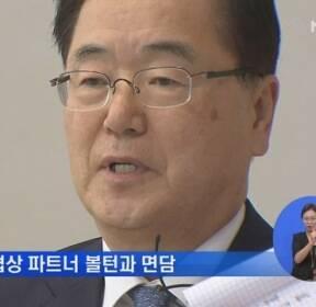 """정의용 """"북미 협상 빠르게 추진""""..남북미 종전 논의 주목"""