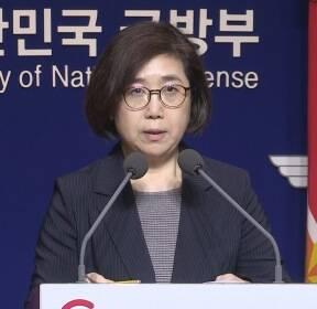 [현장연결] '기무사 문건' 군·검 합동수사기구 구성