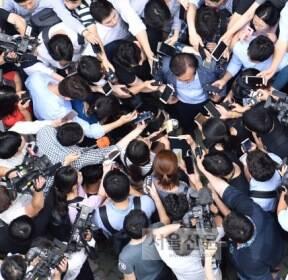 [서울포토] '노회찬 투신 사망' 관련 경찰 브리핑