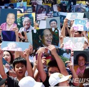 """""""200년 더 살아서 해결할 것""""..광복절, 세계와 연대한 '위안부 집회'"""