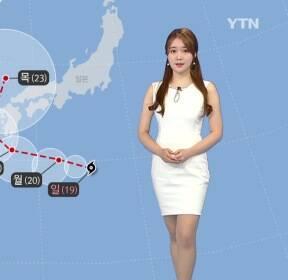 [날씨] 전국 맑고 폭염 주춤..태풍 '솔릭' 북상 중